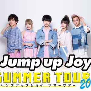 Jump up Joy SUMMER TOUR 2018